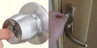 非常開錠用の鍵穴