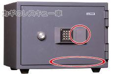 電池ボックスの位置