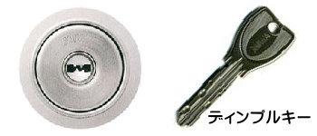 シリンダー鍵交換 MIWA PR
