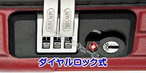 TSAダイヤルロック錠