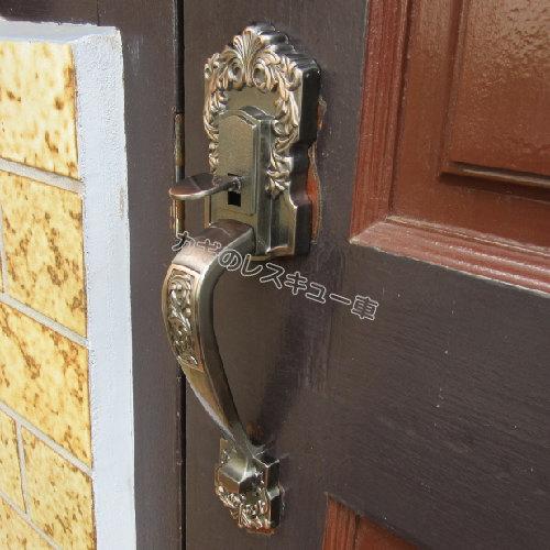 装飾空錠キャッスルジュニアの交換