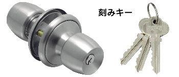 ドアノブ錠 TLH-55