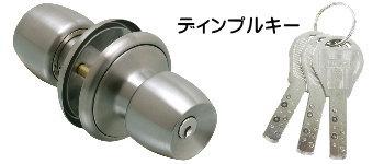 ドアノブ錠 TLH-68
