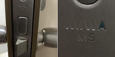錠前品番はMIWA MS