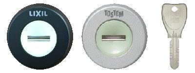 MIWA DNキーの鍵交換(丸型)