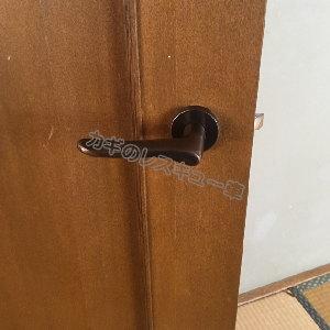 戸襖錠の取っ手外側はレバーハンドル