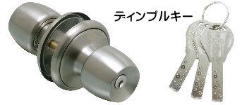 ユニバーサルドアノブ錠 TLH-68
