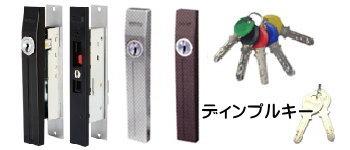引き違い戸錠6800