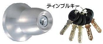 ドアノブ錠6600