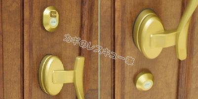 MIWA製プッシュプルハンドル錠