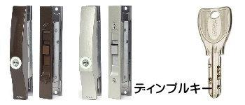 引き戸錠MIWA PSSL09-1LS