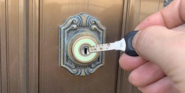 鍵とは何か?