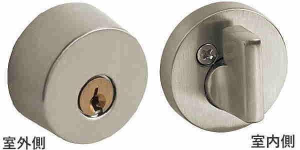パナソニック鍵付きシリンダー錠
